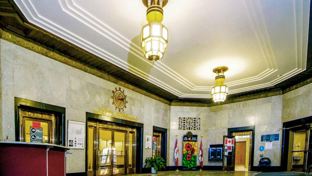 Interior photo of the lobby